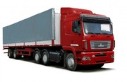 Доставка грузов по городам Казахстана,  России и СНГ