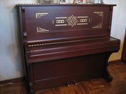 пианино Украина в хорошем состоянии